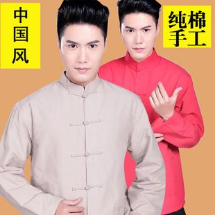 中国风复古唐装男士长袖上衣盘扣纯棉禅修中式中老年儒家讲学服装