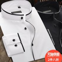 丝光棉白色衬衣商务修身 春季男士 衬衫 韩版 立领长袖 免烫纯棉男装