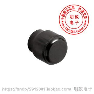 "1770-F〖KNOB SMOOTH 0.138"" PHENOLIC〗"