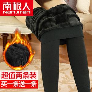 2条装 冬季打底裤女加绒加厚外穿高腰显瘦秋裤内穿踩脚保暖裤棉裤