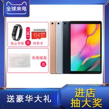 智能平板电脑 Samsung 上市 三星平板电脑安卓 10.1 二合一吃鸡王者荣耀PAD T510 Galaxy 2019新款 三星 Tab
