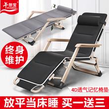 午憩宝躺椅折叠床单人成人家用午睡便携简易行军办公室午休多功能