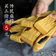 福建腐竹干货纯手工天然清流嵩溪豆腐皮农家自制无添加油豆皮400g