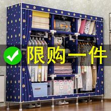 索尔诺衣柜简易布衣柜钢管加粗加固 收纳柜子组装简约现代经济型