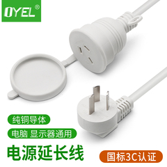 国标电源插座延长线10A三芯插头拖线板风扇接线板1米2米3米5米