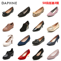达芙妮旗下SHOEBOX 春秋季套脚坡跟高跟鞋 女单鞋 50元 柜女鞋 3双
