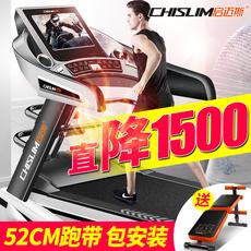 启迈斯R9跑步机家用款宽跑带超静音室内健身房专用折叠电动减震