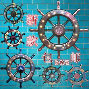 地中海 木质做旧仿古舵手方向盘船舵系列 家居壁饰 挂件 场景部署