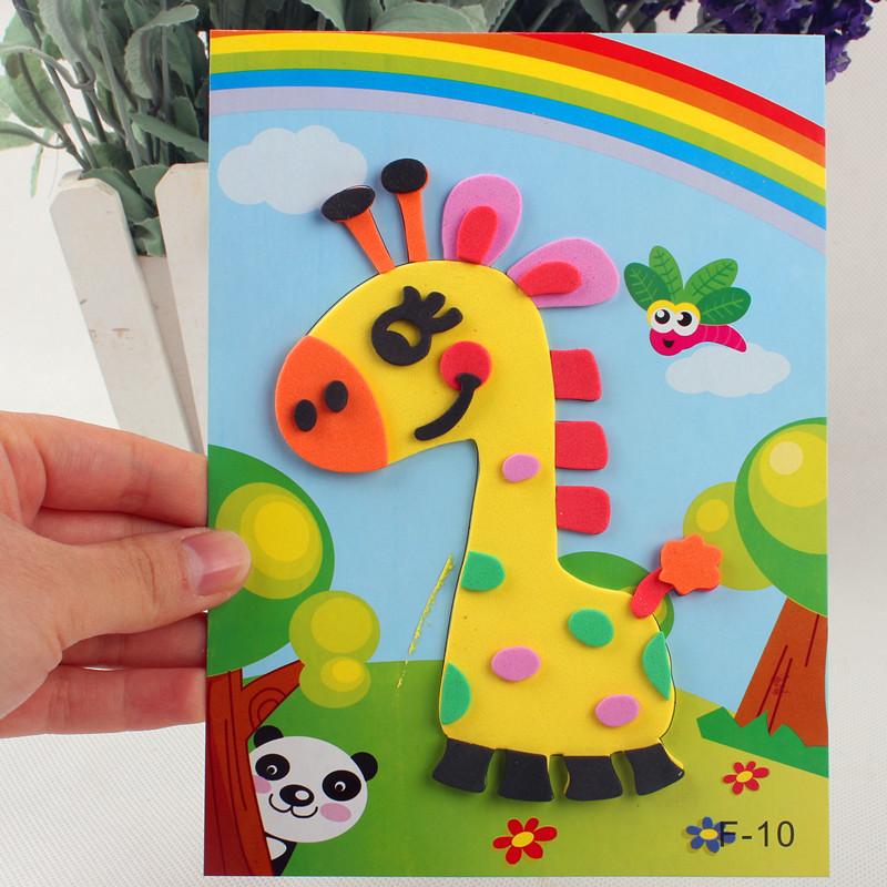 3d手工制作立体贴画 儿童eva材料贴画 儿童益智玩具