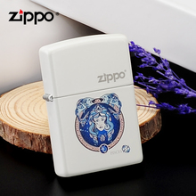 十二星座 白哑漆 美国原装 zippo打火机正版 正品 煤油防风生日礼物