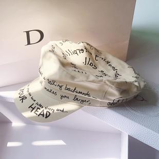 明星宋茜同款涂鸦平顶军帽女春夏出游遮阳鸭舌帽子棉麻舒适报童帽