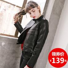 皮衣女2018新款女装春装外套短款显瘦韩版机车宽松bf学生pu皮夹克