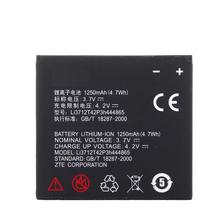 中兴U880 V880 V880 V880+ N880S U880手机电池原装电板