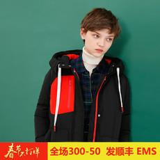 初语2017冬装新款韩版连帽宽松时尚长款过膝羽绒服加厚红色外套女