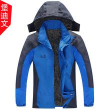 衣防寒棉衣上衣韩版 冬季新款 户外运动登山服男款 夹克外套潮
