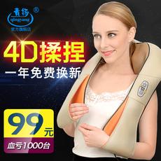 青扬揉捏按摩披肩颈椎颈部肩部腰部全身颈肩背车载多功能按摩器仪