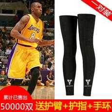 篮球丝袜护腿裤袜加长护小腿专业运动护膝护具装备袜套男夏季透气