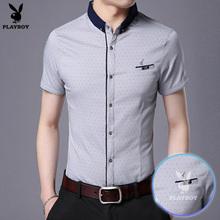 男士 衬衫 新款 商务休闲衬衣男装 花花公子夏季修身 短袖 青年上衣服