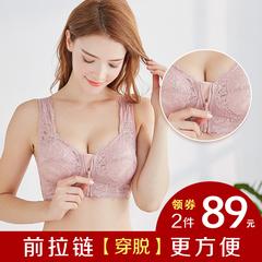 内衣套装女前扣文胸聚拢小胸性感背心胸罩无钢圈薄款收副乳上托