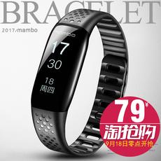 乐心mambo智能运动手环手表计步器防水蓝牙健康安卓苹果3小米2