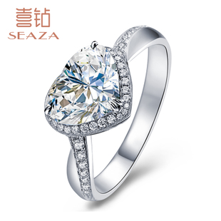 喜钻 白18K金砖石群镶钻石女戒爱心形求婚结婚钻石戒指婚戒钻戒女