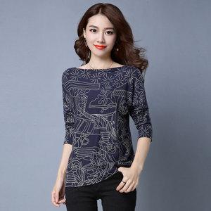 秋冬新短款女长袖打底大码羊毛衣百搭显瘦针织衫套头羊绒衫一字领毛衣