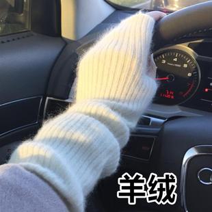 羊绒手臂套袖套女秋冬加厚长款半指羊毛手套针织保暖胳膊套假袖子