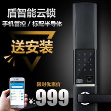 小睿T6S智能锁家用防盗门指纹密码锁半导体手机App远程遥控指纹锁