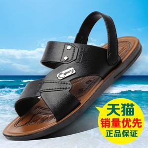 男士大码防滑凉拖鞋男凉鞋2018夏季新款厚底潮流沙滩鞋男凉鞋男
