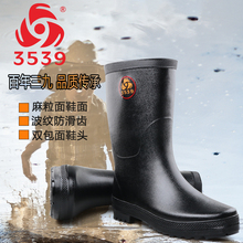 3539 mid-barrel rubber boots working labor protection waterproof shoes transplanting rice field rubber boots skid-proof black fishing men's boots