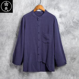 中国风男装棉麻长袖衬衫立领中式上衣春季男士复古风亚麻盘扣衬衣