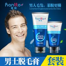 Rantto莱脱男士专用脱毛膏不永久阴毛腿毛全身腋下身体去毛膏私处