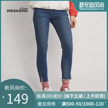 艾格Weekend2019年夏季新品休闲时尚牛仔裤女z1431