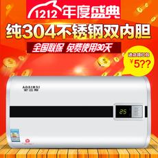 热水器电家用速热储水式40升50升60升80升即热式遥控淋浴洗澡