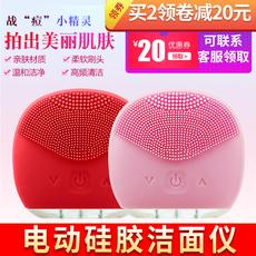 正品硅胶超声波洁面仪电动洗脸刷家用毛孔清洁器充电式美容仪家用