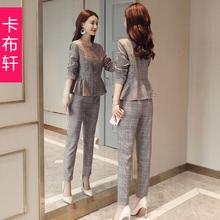 秋装女2018新款套装时尚两件套秋季港味格子精神社会气质韩版女装
