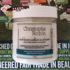 英国 Christophe Robin 海盐 舒缓头皮洁净霜 洗发膏 250ml