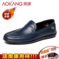 奥康男鞋 男士皮鞋真皮懒人鞋透气软底皮鞋子驾车鞋休闲豆豆鞋男
