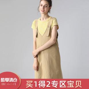 100纯棉纯色高腰百搭背带裙中长款韩版吊带裙女夏季2019新款裙子