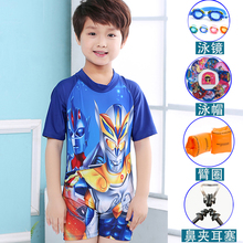 Children's swimming suit boy Ottoman middle school boy 6-12 years old cute conjoined body anti-swing quick-drying boy swimming equipment