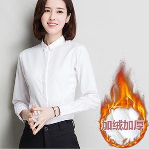 2018春装新款韩版职业装小领白色衬衫女长袖加绒加厚衬衣工装正装