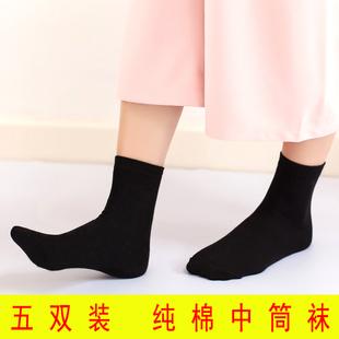 袜子女士长袜秋冬款纯棉中筒袜韩版女袜森系棉袜冬季个性黑色袜子