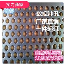推荐冲孔板装饰挂物不锈钢镀锌铁板铝板网打洞防滑筛滤消音钢板网