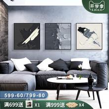 墙面装饰画 北欧客厅卧室餐厅挂画 室内家居现代抽象艺术装饰壁画
