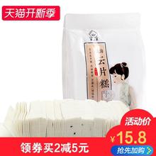 字号小包装 上海特产云片糕桂花糕雪片糕点心老手工散装 零食品小吃