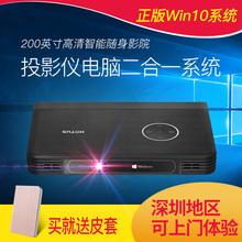 慧投H2无屏电脑投影仪 高清wifi商用办公便携式windows系统投影机