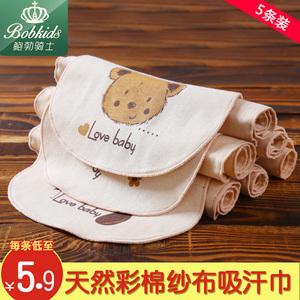 儿童吸汗巾纯棉垫背巾宝宝幼儿园全棉婴儿0-1-3隔汗巾4-6岁加大码