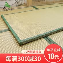 榻榻米垫子定做椰棕垫床垫日式踏踏米地垫炕垫塌塌米定制家用卧室