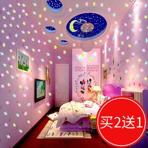 <span class=H>家居</span>墙面装饰3d立体墙贴荧光夜光贴星星墙贴纸卧室儿童房间装饰品