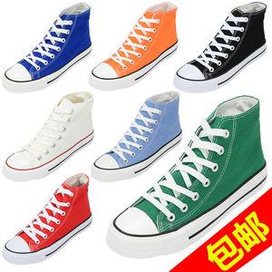 <span class=H>经典</span>款帆布<span class=H>鞋</span>男高帮学生布<span class=H>鞋</span>韩版潮流百搭休闲<span class=H>鞋</span><span class=H>纯色</span>透气情侣板<span class=H>鞋</span>